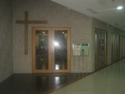 Fisher Mall Chapel - Outside
