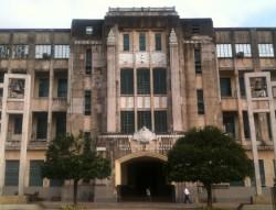 University of Santo Tomas Central Seminary Building