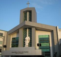 st-jude-malacanang-church